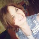 Персональный фотоальбом Алины Куприяновой