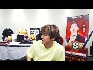 180910 Baekhyun @ SM Super Idol League