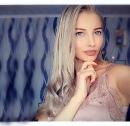 Персональный фотоальбом Лены Леной