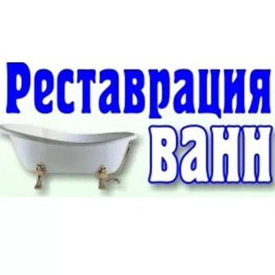 Радмир Мастер