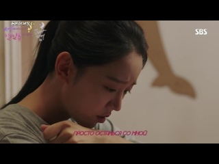 [Mania] Hyolyn - Just stay (ОСТ Из 17 в 30/Still 17)