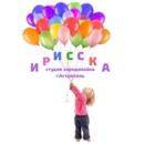 Фотоальбом Ирины Алексеевой