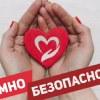 Лечение наркомании и алкоголизма в Новосибирске