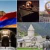 Enjoy Travel Армения