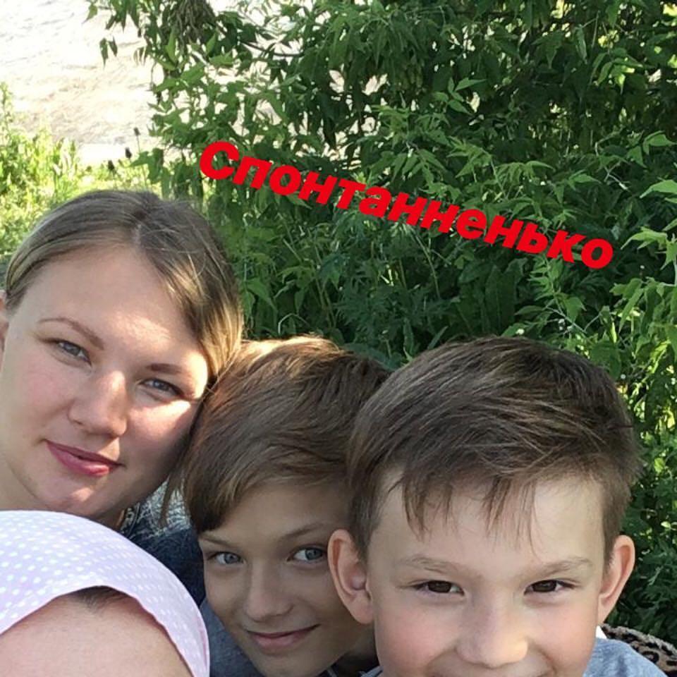 фото из альбома Алёны Ступницкой №7