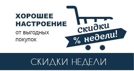 odiva.ru/promo/