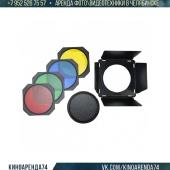 RBD-2 набор:  шторки с цветными фильтрами для рефлектора