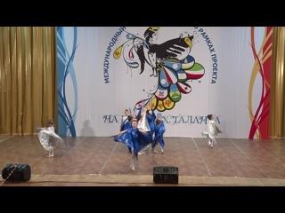 Танец ,,звездопад,, Педагог Иванова Рамина Дамировна