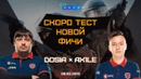 Столяров Михаил | Уфа | 3