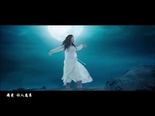 Shu Qi - Love of a Lifetime [OST Xi You Xiang Mo Pian]