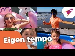 Kinderen voor Kinderen - Eigen Tempo (Lyric Video) • Нидерланды   2019