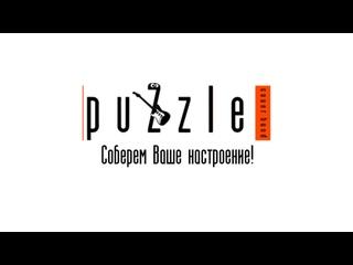 puZzle cover band - Merzen_13/12/2019