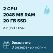 KVM-20