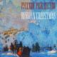 Ансамбль скрипачей Большого театра - Война и мир, соч. 91: Вальс