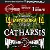 1.01 Главная Metal-Ёлка страны: Catharsis и др.