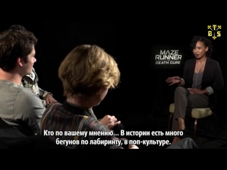 """[TBSubs] Интервью """"SYFY WIRE"""" с кастом """"Maze Runner: The Death Cure"""" (Томас, Дилан, Кая, Декстер) (рус.саб)"""