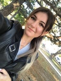 Екатерина Маловичко
