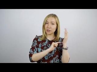 Видео резюме - Пример 1