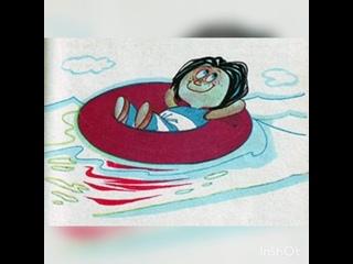Сипсик отправляется в плавание. #Рассказы_о_Сипсике