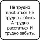 Персональный фотоальбом Валерия Волка