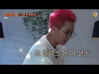 song mino's flex