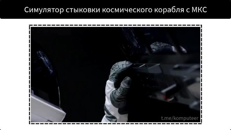Видео от KIBERone Архангельск IT Образование для детей