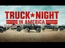 Большие американские гонки 3 серия. Разборки на трассе / Truck Night in America 2018