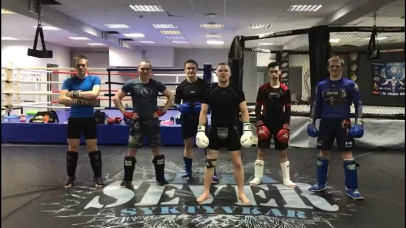 Мы готовы к битве за бронзу» от ребят из Клуба MMA Север (Сыктывкар)| Parma Fights
