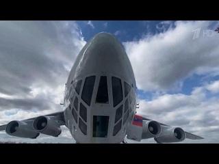 Два самолета Ил-76 МЧС России доставили гуманитарную помощь в Индию