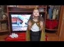 Абрамова Алиса 1а класс отрывок из поэмы Р. Рождественского Реквием