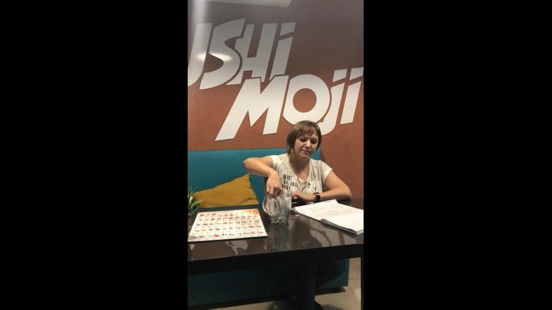 Видео от SUSHI MOJI г Усть Катав