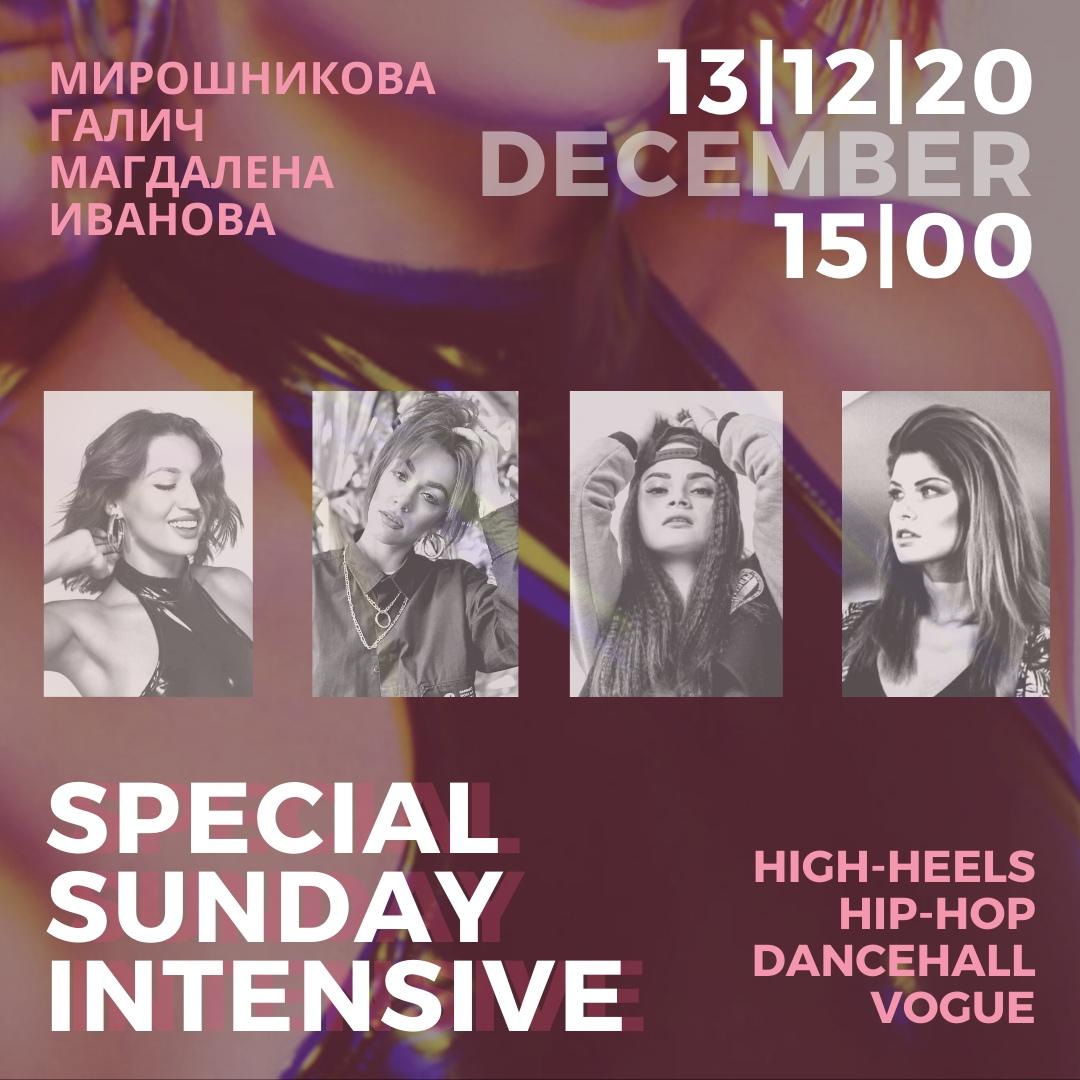 Афиша Краснодар SPECIAL SUNDAY INTENSIVE / 13.12.2020