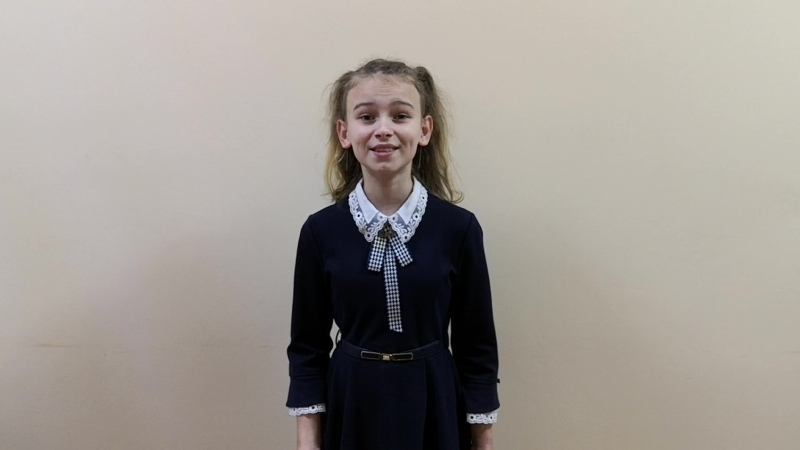 Сусова Дарья (5 класс) школа № 537 - Дети в Освенциме (Наум Коржавин)