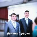 Персональный фотоальбом Сашы Шаповалова