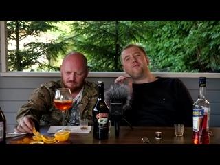 [Теория Большого Пива] Вкусовщина(18+): Aperol, Jagermeister, Baileys