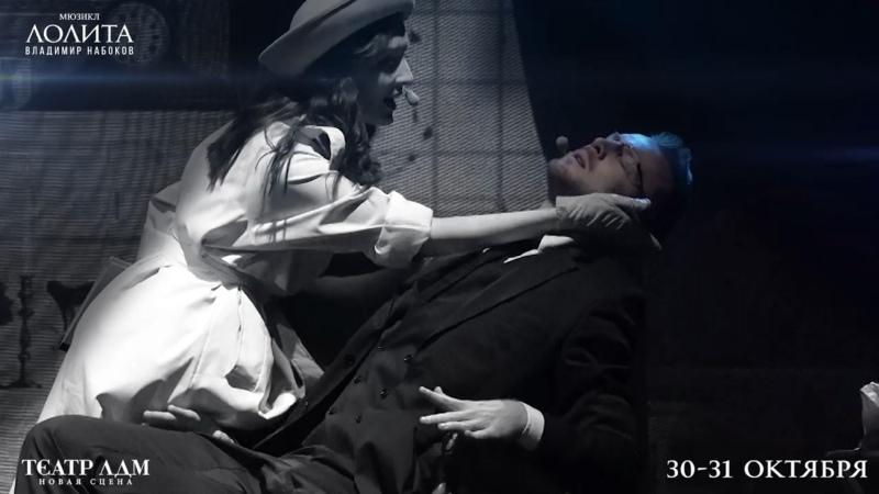 Видео от Театр ЛДМ Новая сцена MakersLab