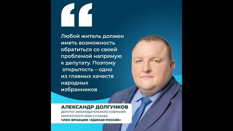 Видео от Официальный Вилючинск