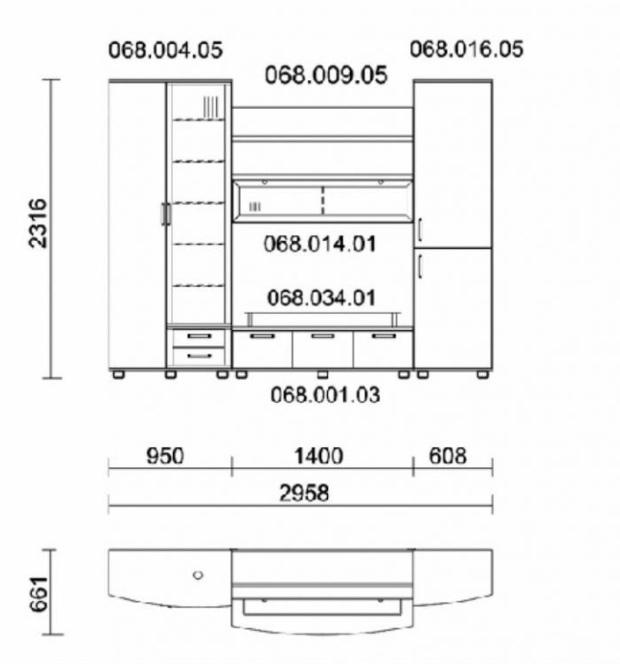 Продаю в связи с ремонтом любимую | Объявления Орска и Новотроицка №12965