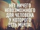 Персональный фотоальбом Мадины Алиевой