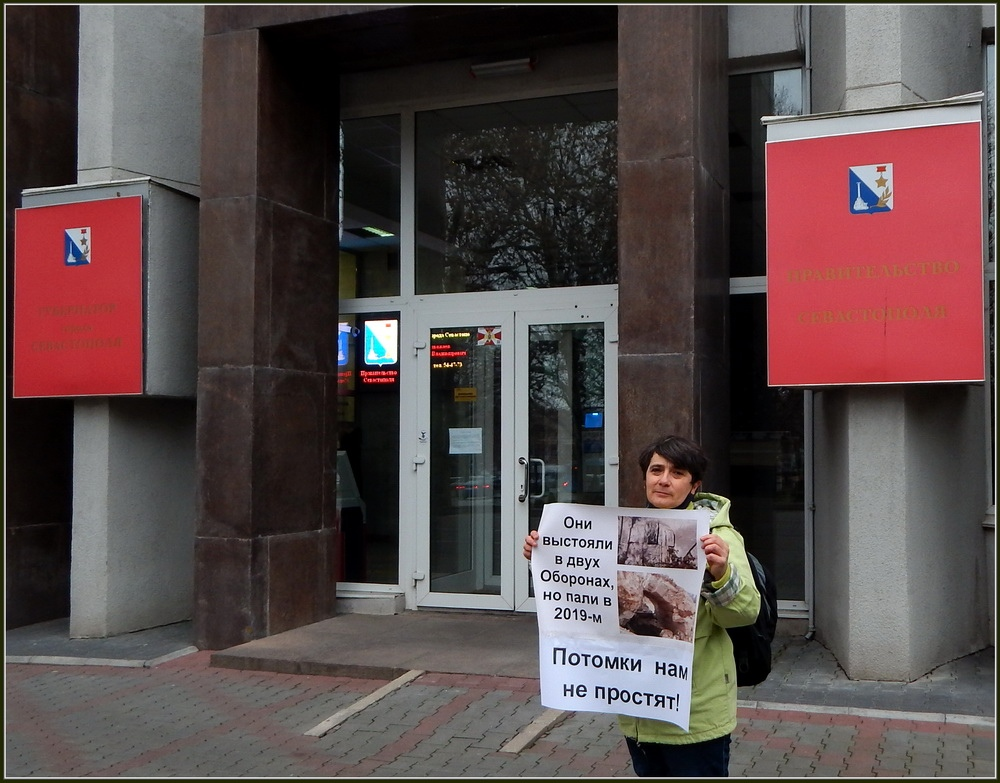 Одиночный пикет у здания правительства Севастополя