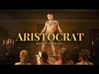 Премьера клипа! MORGENSHTERN - ARISTOCRAT () Моргенштерн - Аристократ