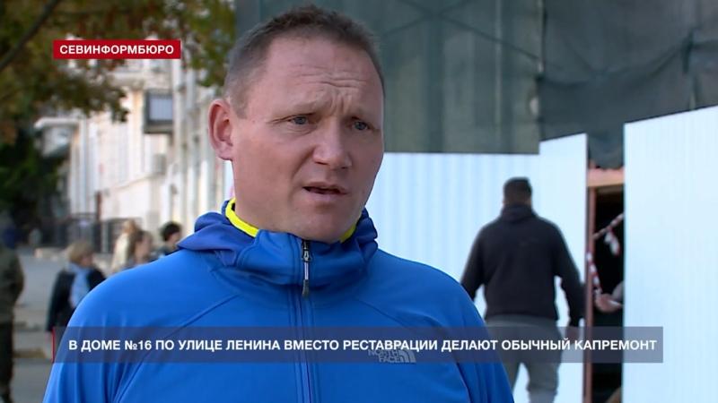 Видео от СЕВАСТОПОЛЬ