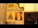 Линч ЗАДАНИЕ ОТ БОГА SCP 343.НЕИЗВЕСТНЫЙ ОБЪЕКТ - СТРАШИЛКИ МАЙНКРАФТ
