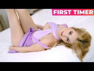 [MYLF] Audrey Madison - First Timer Cums 4 Times NewPorn2021
