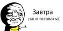 Персональный фотоальбом Никиты Андрющенко