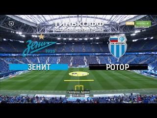 Футбол. Чемпионат России 2020/21 (27-й тур) Зенит (Санкт-Петербург) - Ротор (Волгоград) / 2021