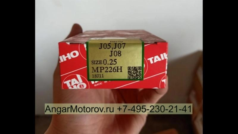 Вкладыши коренные 025 117012140ATE025 на спецтехнику Hino Ranger 500 268 258 338T Kobelco SK330 SK350 8 0 J08C
