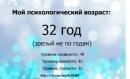 Дмитрий Ярчук фотография #24
