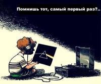 Дмитрий Нечаев фото №20