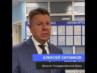 Работа центра социальных выплат в Костроме
